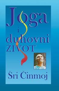 Joga i duhovni život