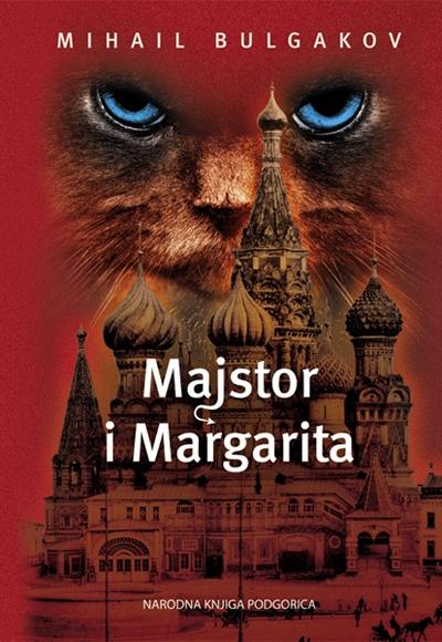 majstor_i_margarita_vv.jpg