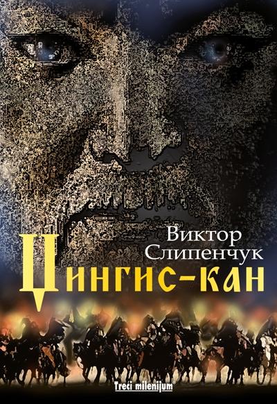 DŽINGIS KAN - Poema