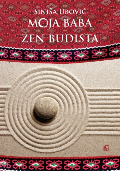 ZEN BUDIZAM KNJIGE EBOOK DOWNLOAD