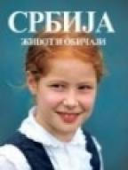 Srbija - život i običaji