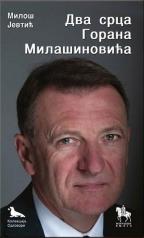 Dva srca Gorana Milašinovića