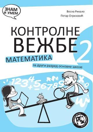 Kontrolni download skole iz matematike 2 razred zadaci za osnovne