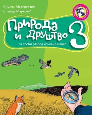 Priroda i društvo 3, udžbenik za 3. razred osnovne škole
