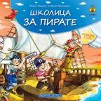 Školica za pirate - Neobična školica stikeri