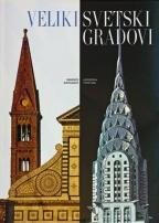 Veliki svetski gradovi