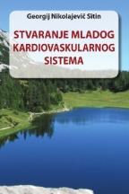 Stvaranje mladog kardiovaskularnog sistema