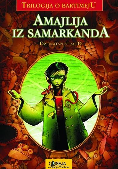 Amajlija iz Samarkanda
