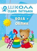 BOJA I OBLIK 2+