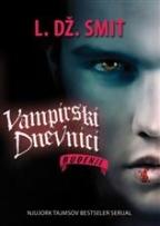Buđenje - Vampirski dnevnici 1
