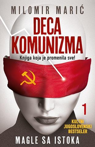 Deca komunizma I - Magle sa istoka