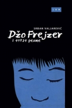 Džo Frejzer i 49+24 pesme