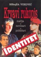 KRVAVI RUKOPIS