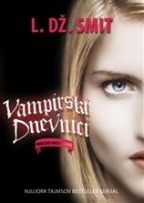 Mračno okupljanje - Vampirski dnevnici 4