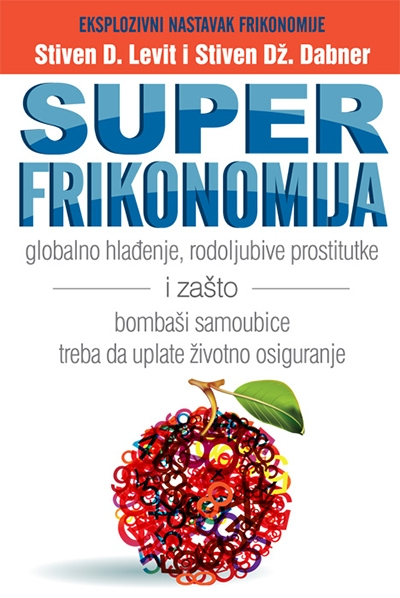 Superfrikonomija