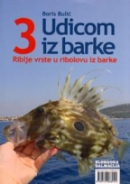 Udicom iz barke 3: riblje vrste u ribolovu iz barke
