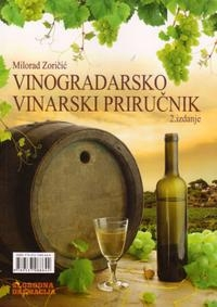 Vinogradarsko vinarski priručnik