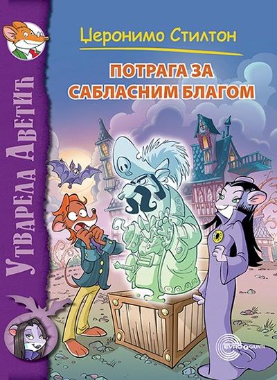 POTRAGA ZA SABLASNIM BLAGOM - Džeronimo Stilton  Delfi knjižare  Sve dobre ...