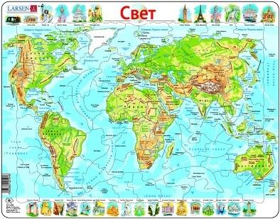 Larsen Puzzle Fizicka Karta Sveta Delfi Knjizare Sve Dobre