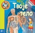 Mali istraživači - Tvoje telo