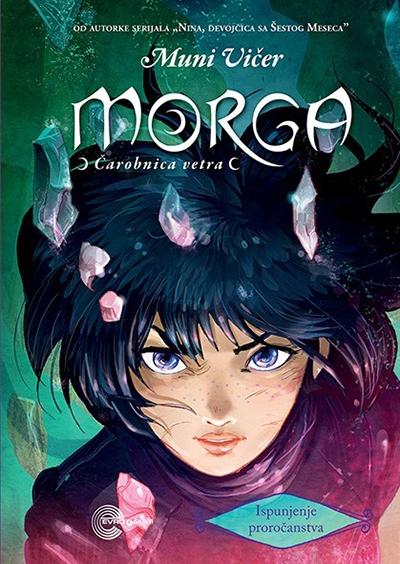 morga_3_-_ispunjenje_prorocanstva_vv.jpg