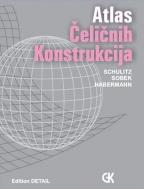 Atlas čeličnih konstrukcija