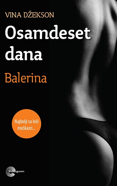 OSAMDESET DANA - BALERINA