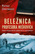 Beležnica profesora Miškovića