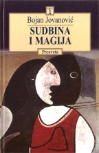 SUDBINA I MAGIJA