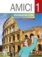 AMICI 1, ITALIJANSKI JEZIK, UDŽBENIK ZA 5. RAZRED OSNOVNE ŠKOLE