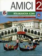 AMICI 2, ITALIJANSKI JEZIK, UDŽBENIK ZA 6. RAZRED OSNOVNE ŠKOLE