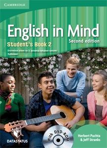 ENGLISH IN MIND 2, ENGLESKI JEZIK, UDŽBENIK ZA 2. GODINU SREDNJE ŠKOLE