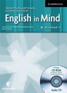 ENGLISH IN MIND 4, ENGLESKI JEZIK, RADNA SVESKA ZA 4. GODINU SREDNJE ŠKOLE