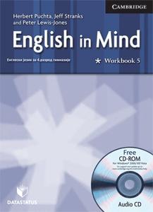 ENGLISH IN MIND 5, ENGLESKI JEZIK, RADNA SVESKA ZA 4. GODINU GIMNAZIJE