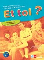 Et toi? 1, francuski jezik, udžbenik za 5. razred osnovne škole