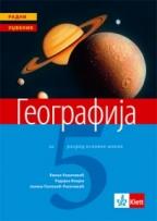 GEOGRAFIJA 5, UDŽBENIK ZA 5. RAZRED OSNOVNE ŠKOLE