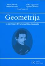 Geometrija, udžbenik za 1. godinu matematičke gimnazije