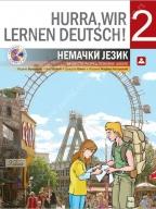 HURRA,WIR LERNEN DEUTSCH! 2, NEMAČKI JEZIK, UDŽBENIK ZA 6. RAZRED OSNOVNE ŠKOLE