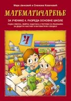 Matematičarenje 4 - matematika, radna sveska i zbirka zadataka za 4. razred osnovne škole