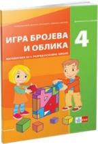IGRA BROJEVA I OBLIKA - MATEMATIKA 4, UDŽBENIK ZA 4. RAZRED OSNOVNE ŠKOLE
