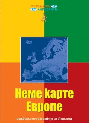karta evrope igra NEMA KARTA EVROPE   VEŽBANKA ZA GEOGRAFIJU   Goran Jovanović  karta evrope igra