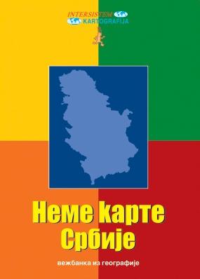 karta srbije cena NEMA KARTA SRBIJE   VEŽBANKA ZA GEOGRAFIJU   Goran Jovanović  karta srbije cena