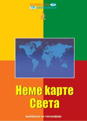 Nema karta sveta - vežbanka za geografiju