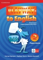 PLAYWAY TO ENGLISH 2, ENGLESKI JEZIK, RADNA SVESKA ZA 2. RAZRED OSNOVNE ŠKOLE