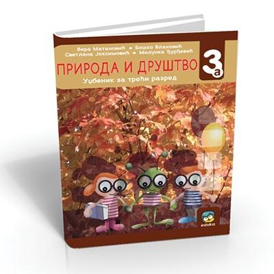 Priroda i društvo 3A, udžbenik za 3. razred osnovne škole