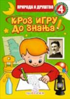 Kroz igru do znanja - priroda i društvo 4, udžbenik za 4. razred osnovne škole