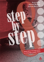 STEP BY STEP 8, ENGLESKI JEZIK, RADNA SVESKA ZA 8. RAZRED OSNOVNE ŠKOLE
