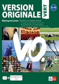 Version Originale Vert, francuski jezik, udžbenik za 2. 3. i 4. godinu srednjih škola