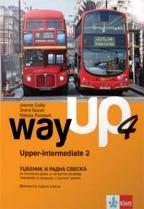Way Up 4 upper-intermeiate 2, engleski jezik, udžbenik i radna sveska za 4. godinu gimnazija i srednjih stručnih škola