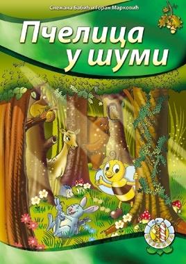PČELICA U ŠUMI